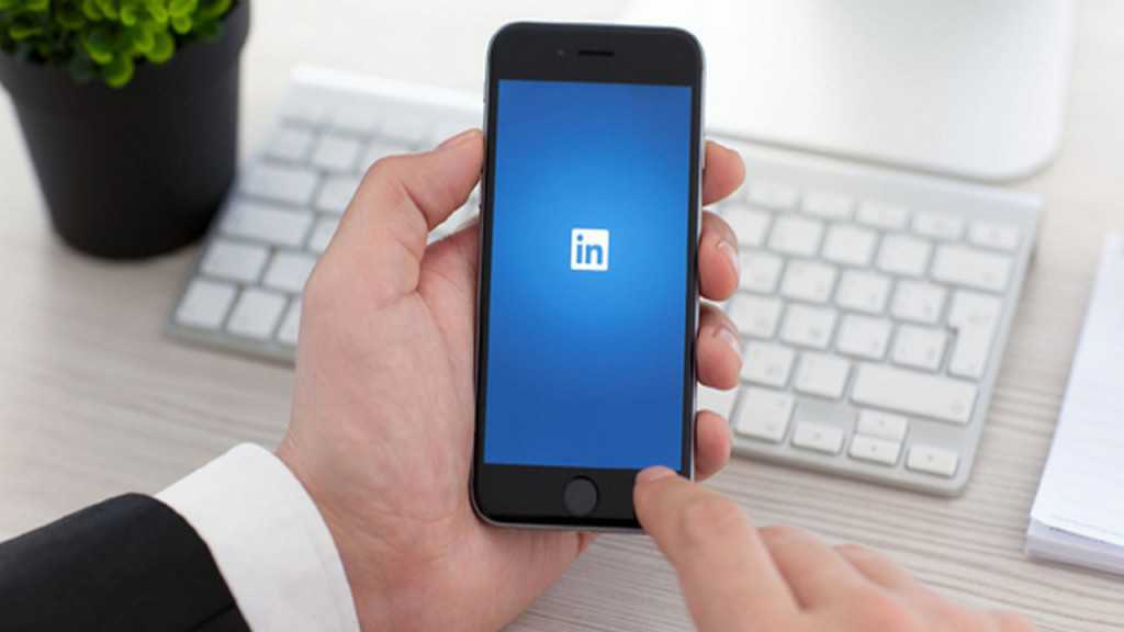 How LinkedIn Can Contribute to Your Career Success
